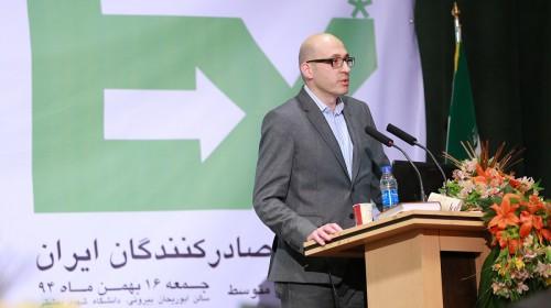 كنفرانس صادركنندگان ايران