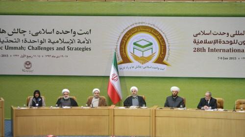 بيست و هشتمين كنفرانس بين المللی وحدت اسلامی