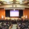 چهارمین همایش بین المللی حقوق تجارت بین الملل