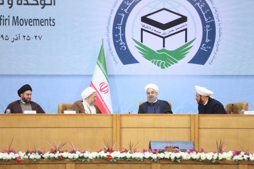 سي امين كنفرانس بين المللي وحدت اسلامي