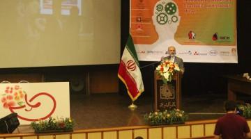 کنگره بین المللی ترومبوز و هموستاز ایران