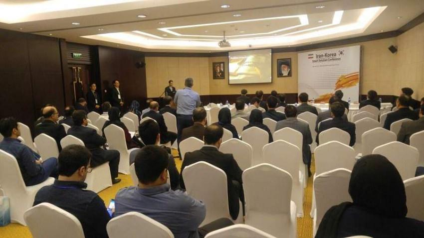 کنفرانس راهکارهای هوشمند ایران و کره