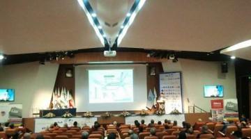 نهمین کنفرانس ملی بتن و پانزدهمین همایش روز بتن