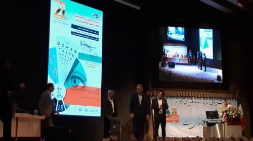 بیست و یکمین کنگره سراسری انجمن علمی اپتومتری ایران