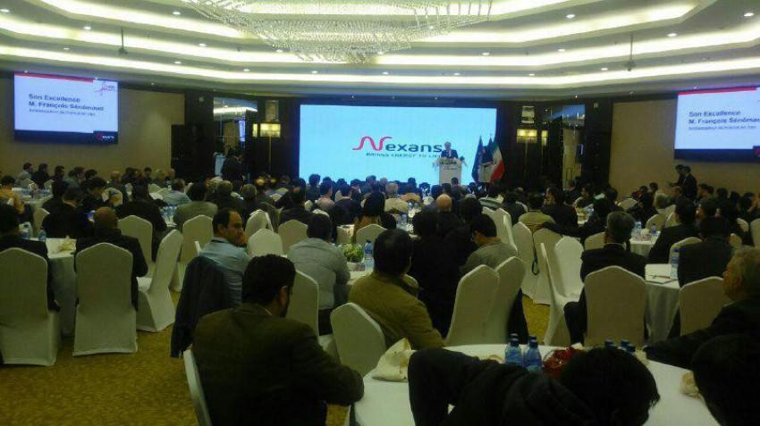 افتتاحیه نشست صنعت کابل