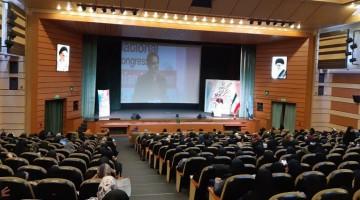 دومین همایش ملی زنان موفق ایران