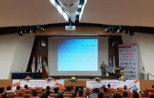 اولین کنفرانس ملی دوام بتن